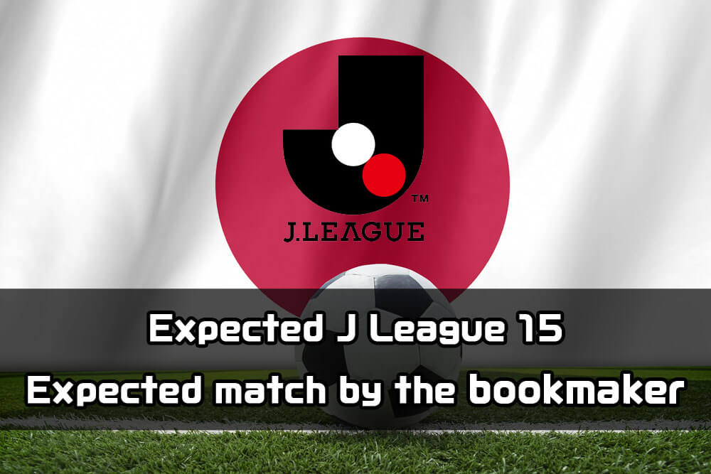 Expected J League 15 Takefusa Kubo Transfers To Real Madrid Sportsbet Io Bookmaker Sportsbook Bitcoin